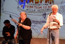 Molnár Piroska és Dés Mihály